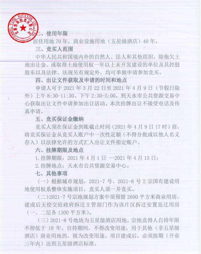 拍23_20210312170829.png